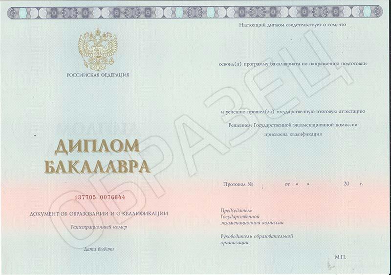 заявка в банк на кредит во все банки