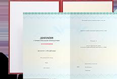 mini mba Программа профессиональной переподготовки Оценка  Диплом о профессиональной переподготовке